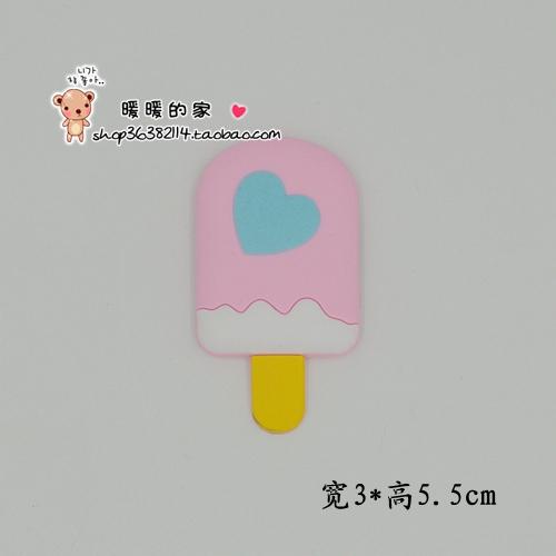 桃心冰棍(粉色).jpg