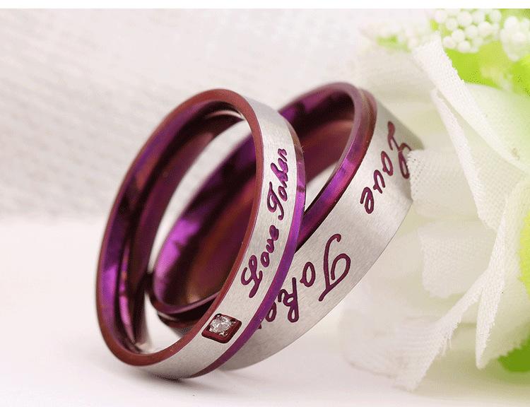 中國代購|中國批發-ibuy99|韩版钛钢情侣戒指 紫色经典钛钢情侣戒指环 对戒情侣戒指一对