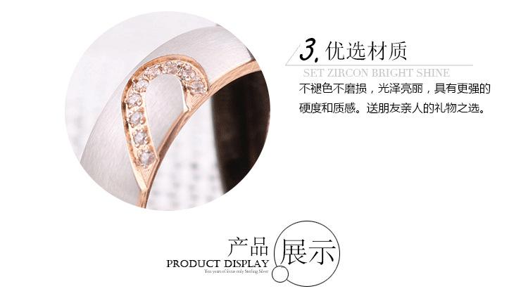 中國代購 中國批發-ibuy99 七夕礼物韩版钛钢爱心形情侣对戒创意情侣戒指