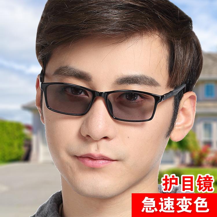 超轻v墨镜墨镜男近视镜变光防紫外线太阳镜眼镜平女款光男大脸黑框