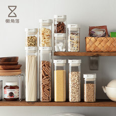 Lazy Corner Plastic Sealed Jar Food Storage Jar Milk Powder Storage Tank Grain Storage Box 66075
