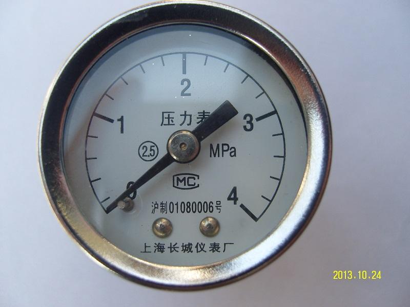 Máy đo áp suất dọc trục Thiên Tân Meerte Thiết bị đo Thiên Tân Y40 0-4mpa