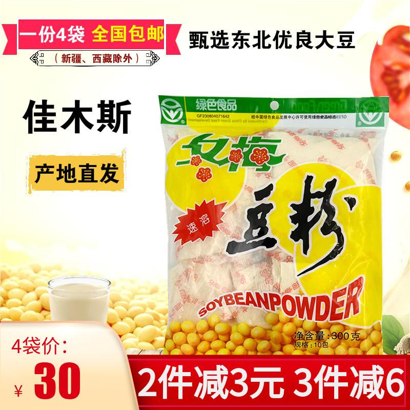东北佳木斯早餐冬梅豆浆300克X4袋特产豆粉粉速溶即食大豆粉包邮
