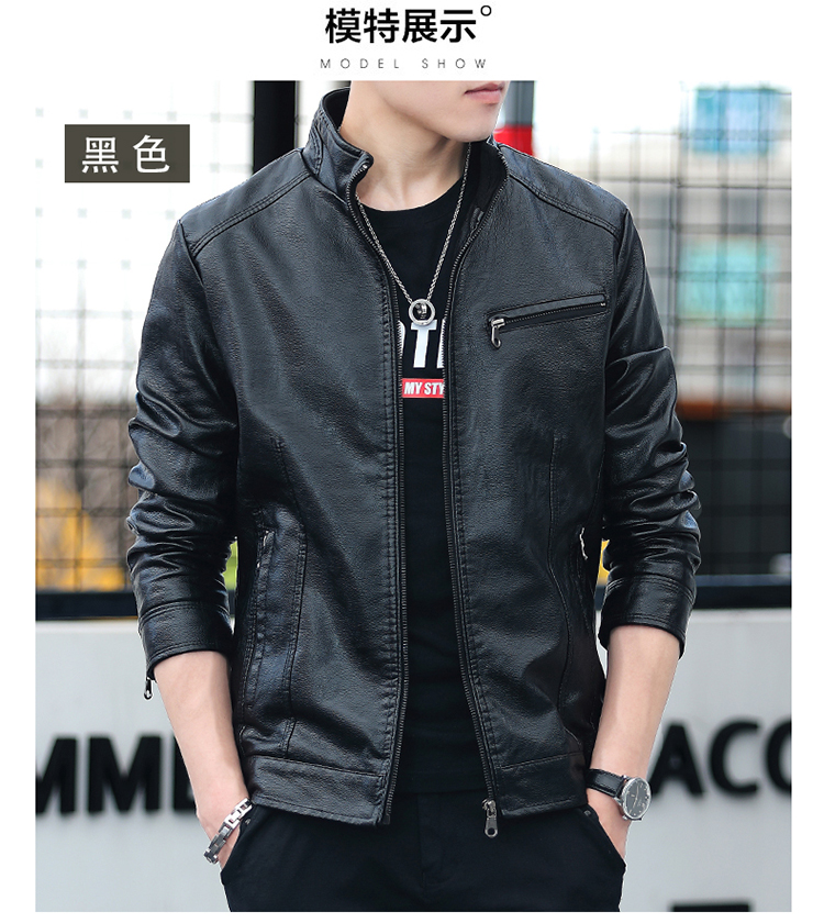Men's leather 2020 autumn/winter new leather jacket handsome big size locomotive clothes trend a hundred men's jackets 47 Online shopping Bangladesh