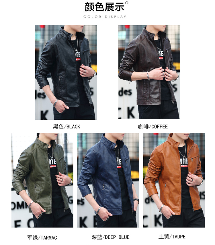 Men's leather 2020 autumn/winter new leather jacket handsome big size locomotive clothes trend a hundred men's jackets 46 Online shopping Bangladesh