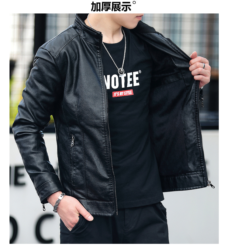 Men's leather 2020 autumn/winter new leather jacket handsome big size locomotive clothes trend a hundred men's jackets 62 Online shopping Bangladesh