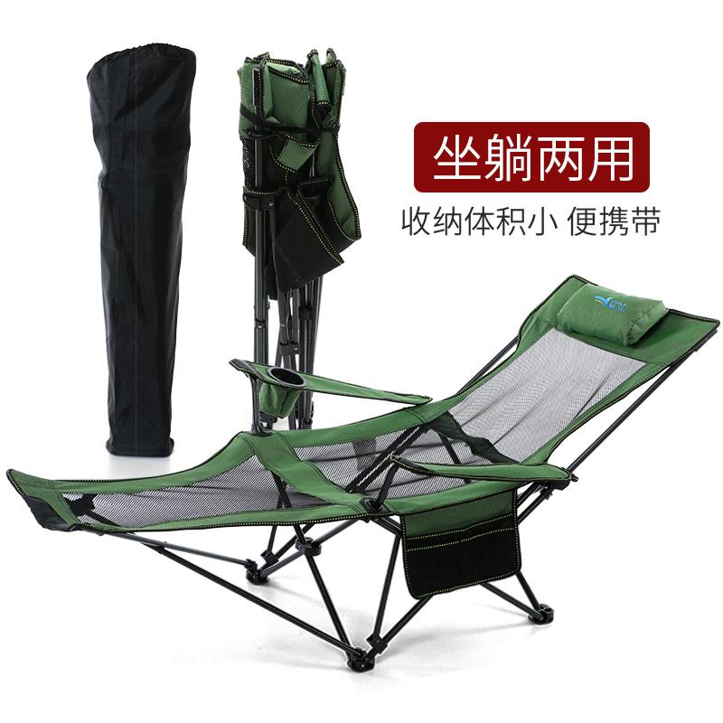 户外折叠躺椅子便携靠背椅钓鱼椅露营折叠椅休闲凳午睡床椅沙滩椅