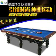 бильярдный стол Grand Mercure in Chiang