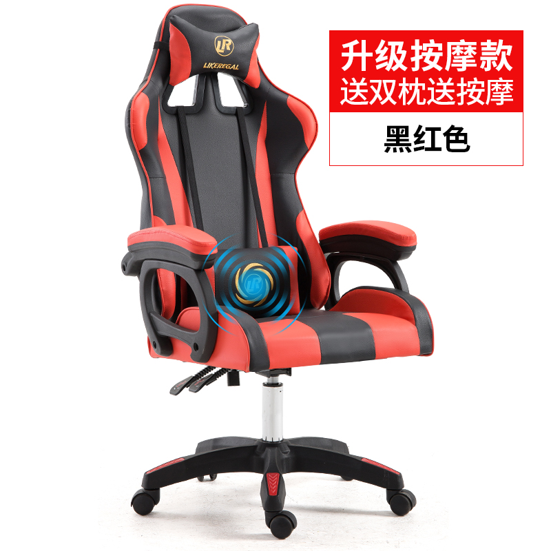 UPGRADE RED AND BLACK COLOR MASSAGE