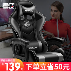 Nostalgic computer chair home office chair reclining wcg game seat internet cafe competitive LOL racing chair gaming chair