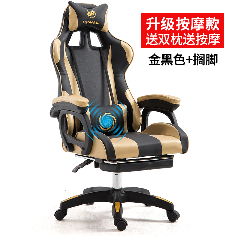 UPGRADE GOLD BLACK COLOR MASSAGE + FOOTREST
