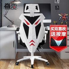 Nostalgia computer chair home office chair mesh seat reclining swivel chair boss chair lunch break game gaming chair