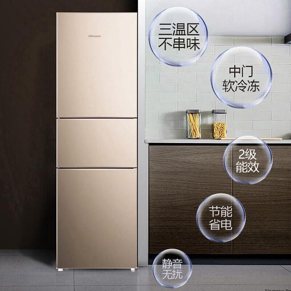 海信 BCD-220D/Q 三开门冰箱 220L 双重优惠折后¥1049包邮