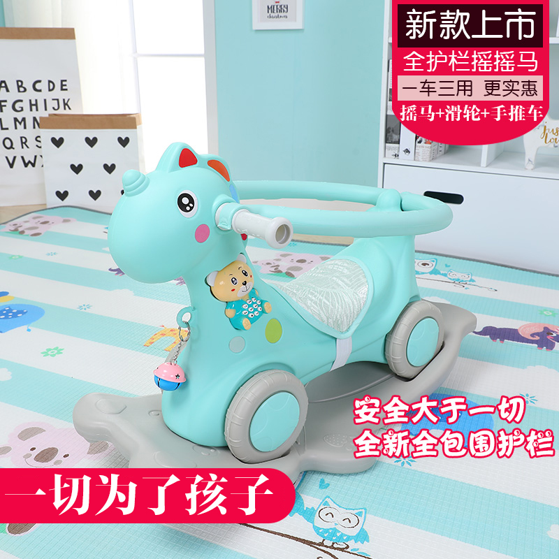 Awesome Usd 13 77 Small Horse Car Rocking Horse Slide Plastic Machost Co Dining Chair Design Ideas Machostcouk