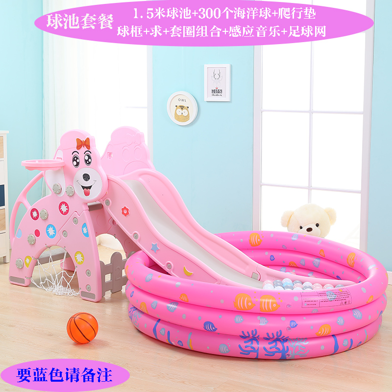Rose red new product Want Want Ball Pool Package