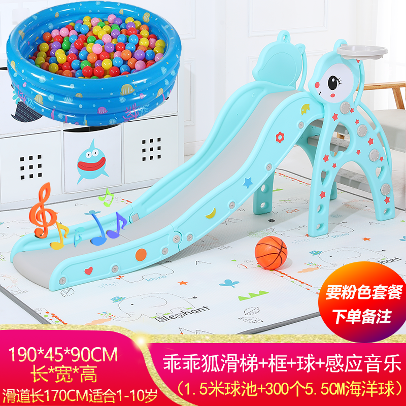 Sky Blue 乖乖 Fox Ball Pool Package