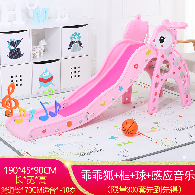2019 PINK FOX + BOX + BALL + FERRULE + MUSIC  YEAR-END MASTERPIECE LIMITED TIME SPECIAL OFFER