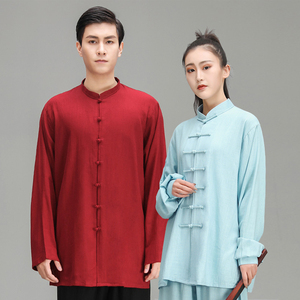 Tai chi clothing chinese kung fu uniforms Tai Chi Clothing suit men and women Chinese style suit spring and autumn loose match performance suit Tai Chi Clothingquan wushu team uniform group purchase customization