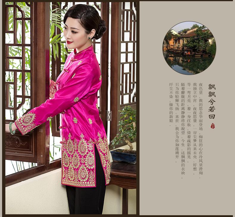 东方优雅 绝色容颜(三十三)【刺绣外套】 - 花雕美图苑 - 花雕美图苑