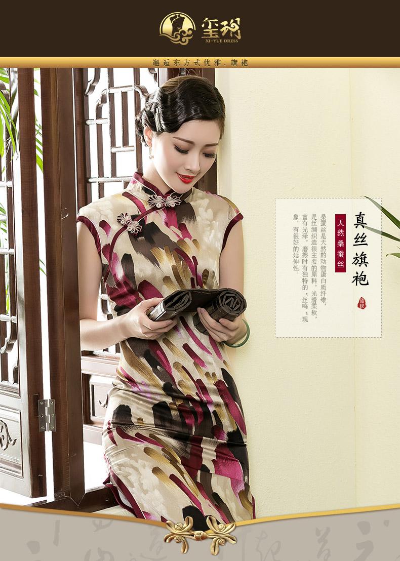 东方优雅 绝色容颜(二十)【真丝旗袍】 - 花雕美图苑 - 花雕美图苑