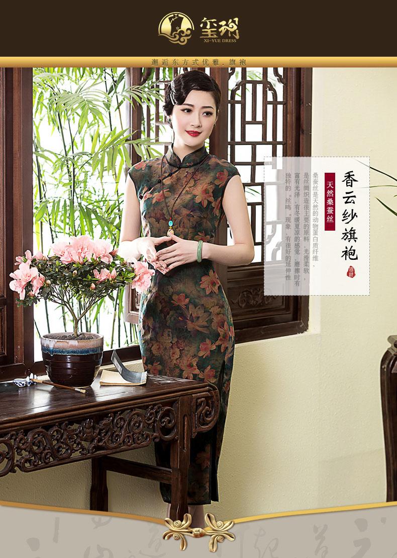 优雅女性旗袍  绝色丽质容颜 - 梅竹 - 梅竹欢迎您