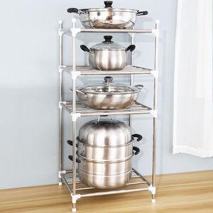 多层厨房不锈钢置物架 锅盖架 厨房收纳架厨房置物架落地厨房用品