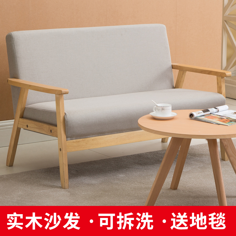 Nordic Wood Single Double Triple Simple Japanese Style Sofa Chair Living  Room Fabric Modern Simple Small Apartment Sofa