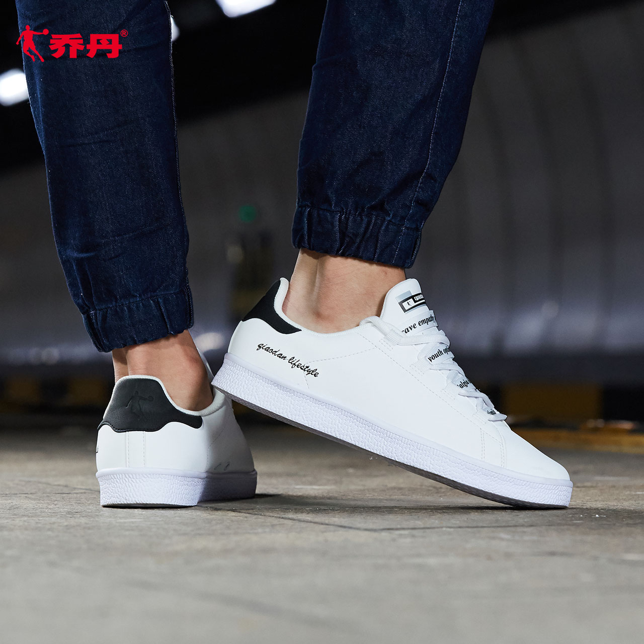 1311d7cae7c820 Jordan shoes male 2019 new Korean students sports shoes casual shoes  lightweight wear-resistant small white shoes solid color men s shoes