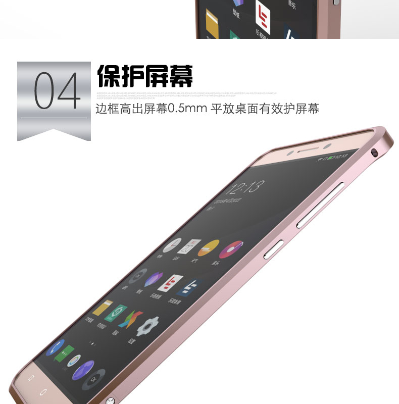 Luphie Blade Sword Slim Light Aluminum Bumper Metal Shell Case for LeTV Le 2/ Le 2 Pro