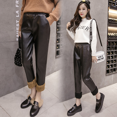 150cm petite short tall and small XS autumn and winter women's wild PU leather casual students harem pants