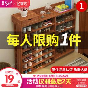 多层鞋架简易家用经济型省空间鞋柜门口小鞋架子宿舍简约现代收纳