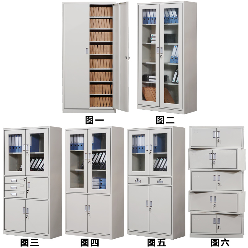 Filing Cabinets Metal Cabinets Low Cabinets Lockers Filing Cabinets Office Glass  Cabinets Locking Financial Documents Cabinets
