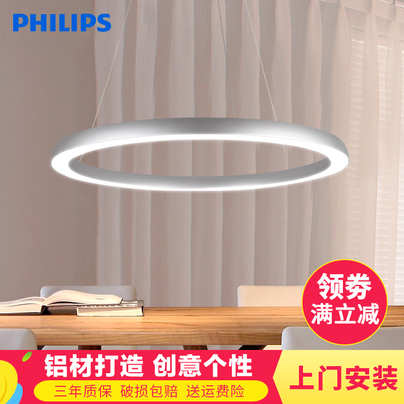 USD 625.10] Philips LED Pendant Lamp simple modern lamps European ...
