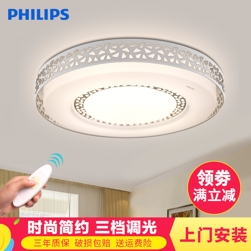 Usd 130 80 Philips Led Ceiling Light Dazzling 30w Round