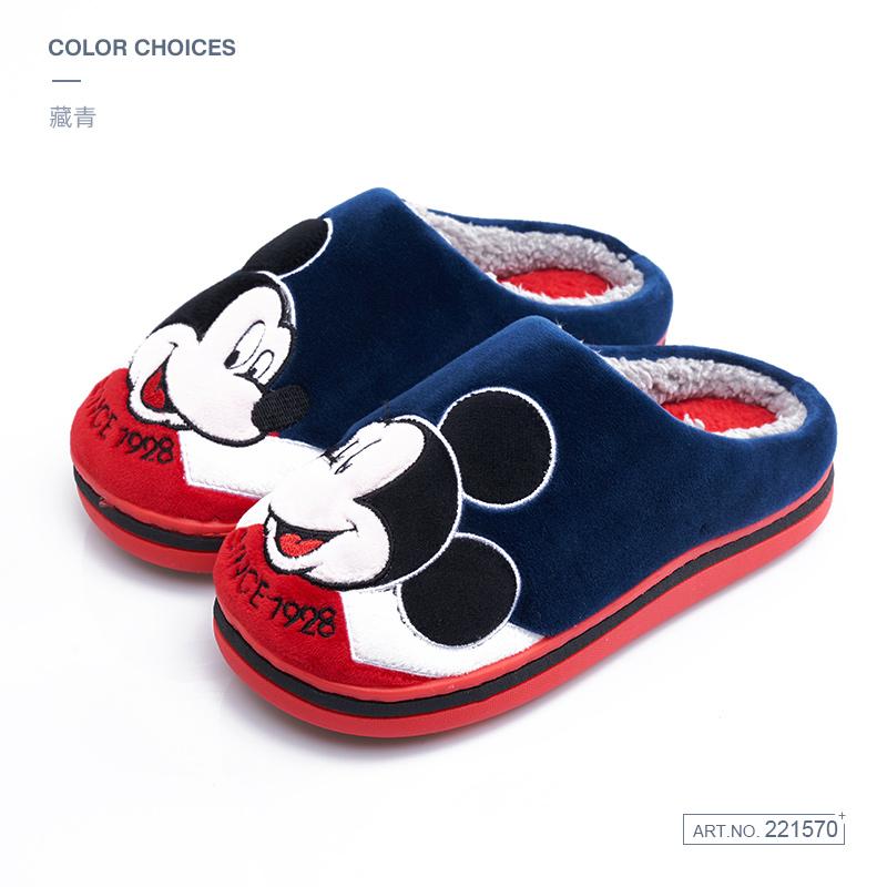 迪士尼秋冬男童棉拖鞋保暖家用卡通中大童