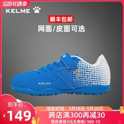 Calmei children's football shoes boys magic stickers TF criminal primary school breathable mesh summer women competition training shoes