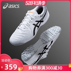 Asics/Yaseshi CALCETTO WD 8 TF artificial grass wide foot broken nail men's football shoes
