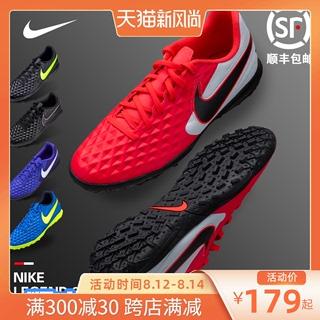 Для футбола, футзала,  Nike/ nike человек легенда 8 ребенок сломанные ногти TF искусственный трава подростков конкуренция обучение для взрослых футбол обувной, цена 2313 руб