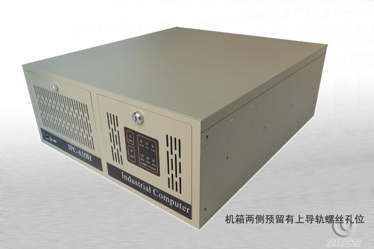 IPC610H