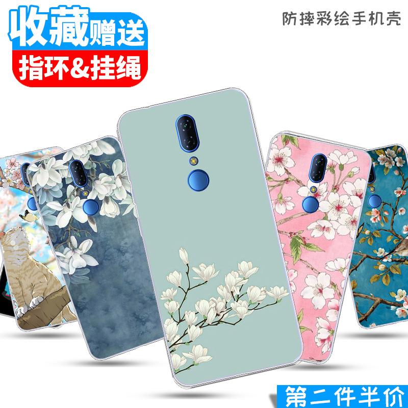 中国移动N5手机壳CMCCM761防摔套v硅胶W1软硅胶M762复古创意花朵