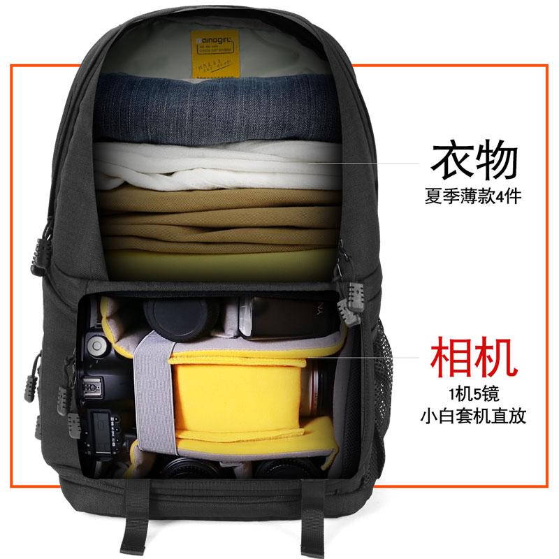 安诺多功能摄影双肩数码背包便携摄像佳能尼康男女专业单反相机包