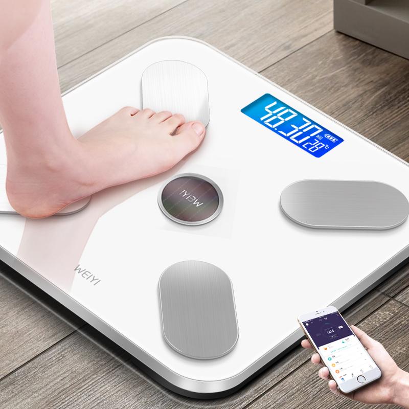 【唯一】自动充电智能app体脂体重称