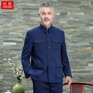 Spring and autumn tunic men's middle-aged and elderly jackets Zhongshan suits for the elderly coats for the elderly grandfathers and dads military uniforms