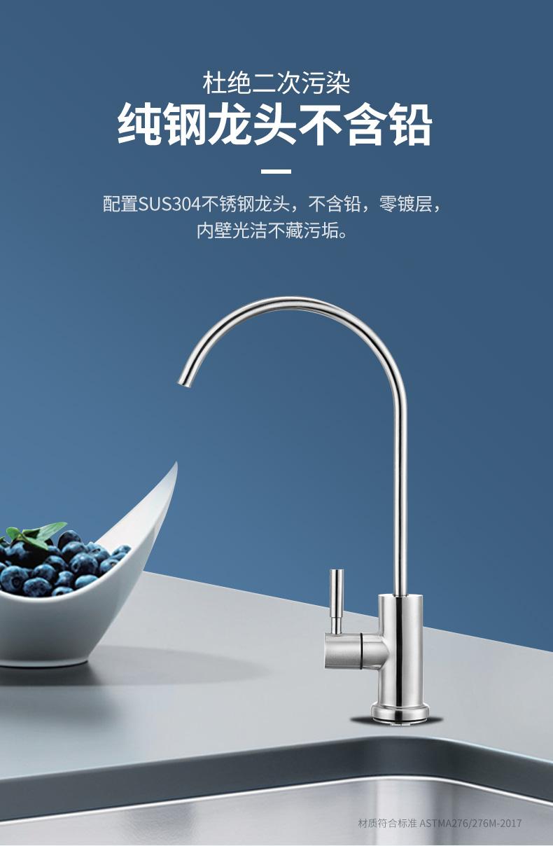 通常购买净水器的原因会有哪些呢?_你们都买错净水器了