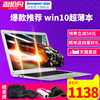 Jumper/Zhongbai EZbook 2 4G Quad-Core Business Office Laptop Computer Lightweight and Portable Student