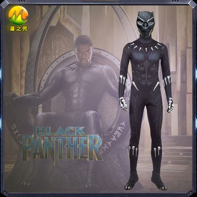 taobao agent Man's Show Marvel Black Panther cos suit gay one-piece suit cosplay tights helmet clothes