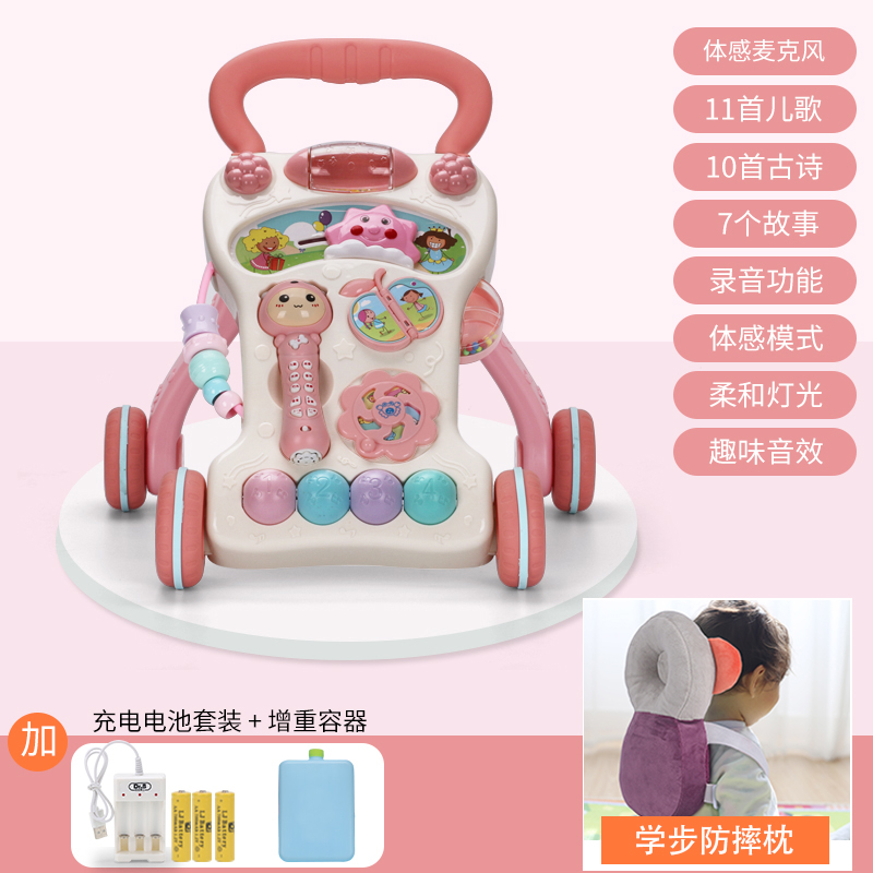 [Charging Edition color box] 茱萸 powder recording microphone trolley + anti-fall pillow