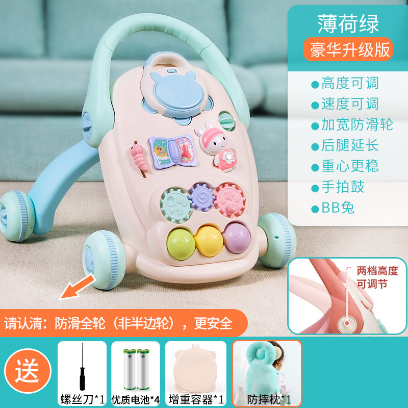 [Height adjustable] candy green push walker + anti-fall pillow (collection to send battery)