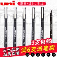 Япония uni mitsubishi привлечь игла карандаш водонепроницаемый секс карикатура дизайн привлечь карандаш PIN-200 след инжир крюк линии ручка