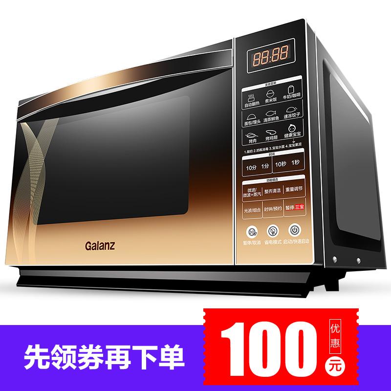 Galanz-格蘭仕 G90F25CN3XL-R6(G2)智能光波微波爐家用 烤箱一體